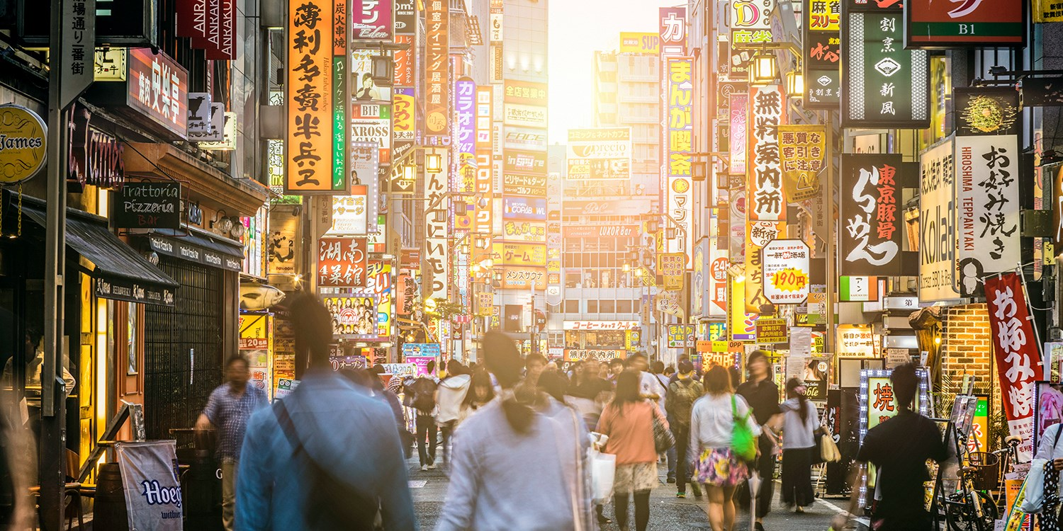 Things You Should Know Before Visiting Tokyo